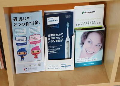 狭山市駅 東口バス16分 ハニー歯科の院内写真7