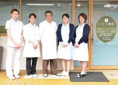 【2020年】八事駅近くにある歯医者3院のおすすめポイント