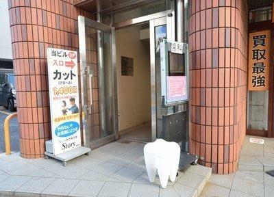 京成船橋駅出口2 徒歩1分 ICデンタルクリニックの外観写真7