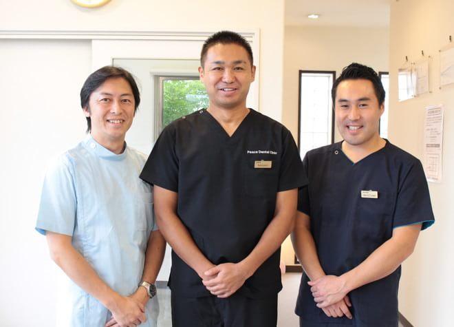 ピース歯科クリニックの画像