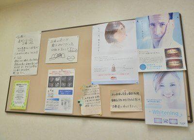 平塚駅出口 徒歩0分 湘南デンタルクリニックのその他写真4
