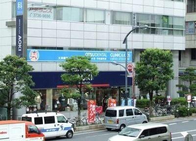 蒲田駅 東口徒歩 1分 大津歯科医院のその他写真2