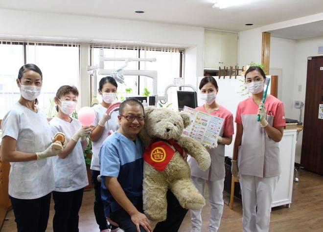コウヤマ歯科医院