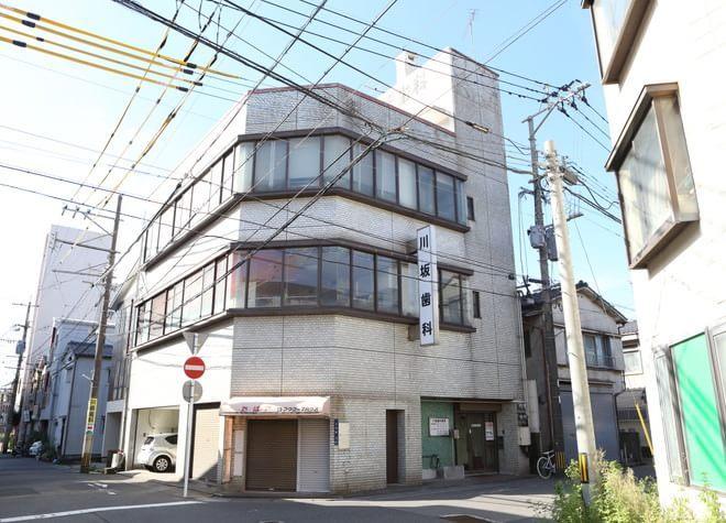川坂歯科医院
