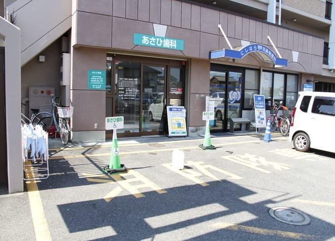 近江八幡駅周辺で歯医者をお探しの方へ!おすすめポイントを掲載