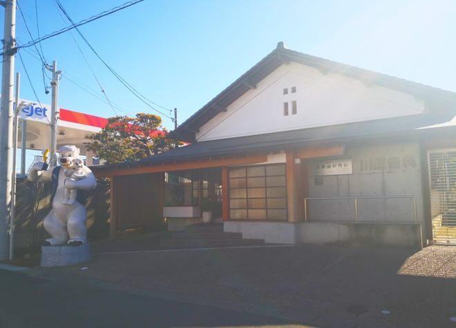 川原歯科医院のスライダー画像5