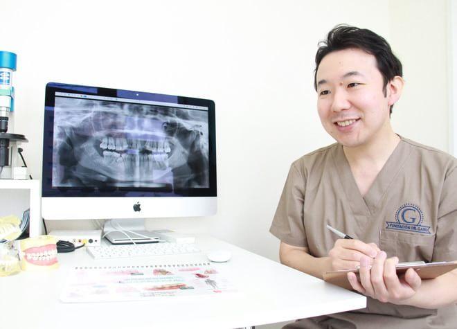 こいずみ歯科・矯正歯科口腔外科の画像