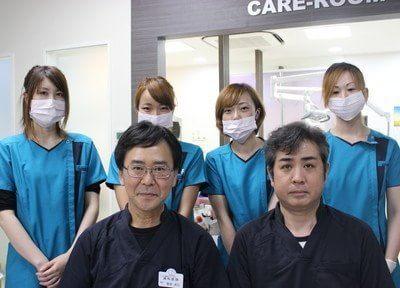 ハロー歯科クリニック