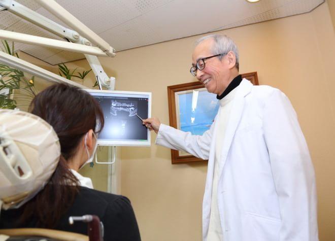 アイボリー歯科医院の画像