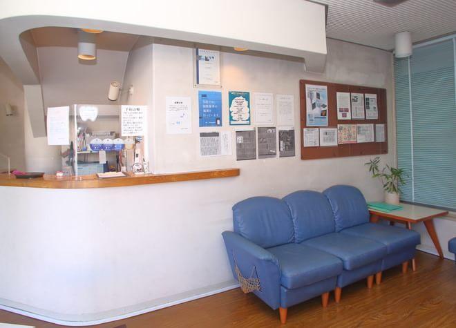 西千葉駅 北口徒歩5分 アイボリー歯科医院の院内写真2