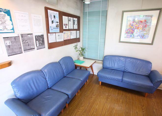 西千葉駅 北口徒歩5分 アイボリー歯科医院の院内写真3