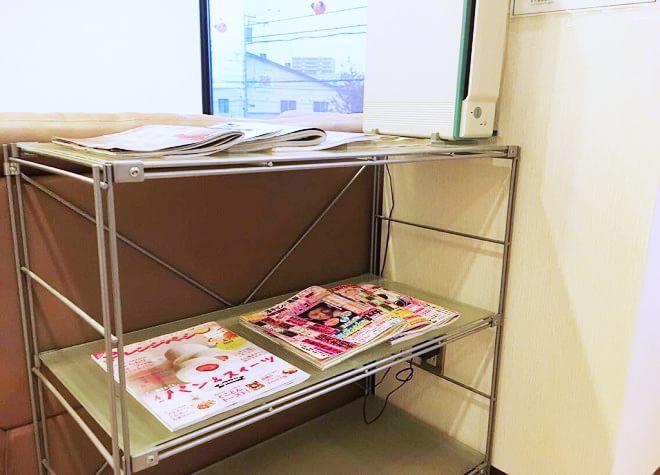 釧路駅 車12分 よしもと歯科・矯正のその他写真5