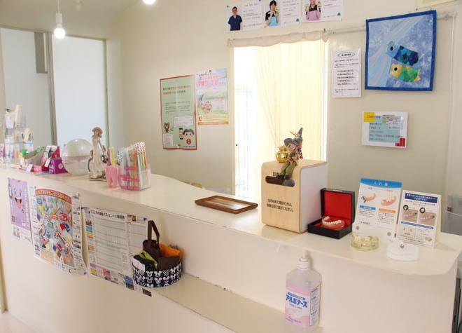 日野駅(東京都) 北口車5分 堀井歯科医院の院内写真2