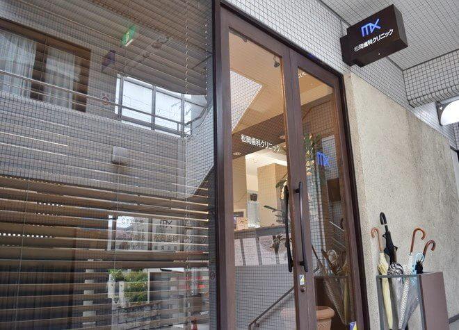 医療法人社団 芦屋 M&S歯科・矯正クリニックの画像