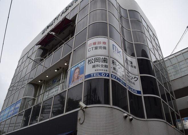 医療法人社団 芦屋M&S歯科・矯正クリニック 本院の写真7