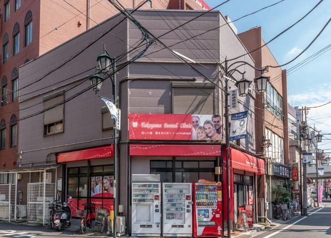 大宮駅(埼玉県) 東口徒歩5分 たけやま歯科医院写真7