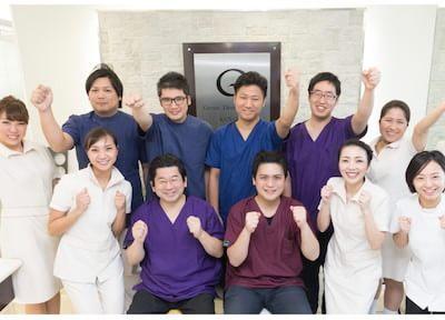 草津グリーン歯科の写真1