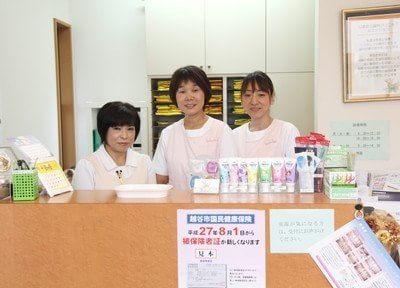 武里駅 東口徒歩15分 しまむら歯科クリニック写真2