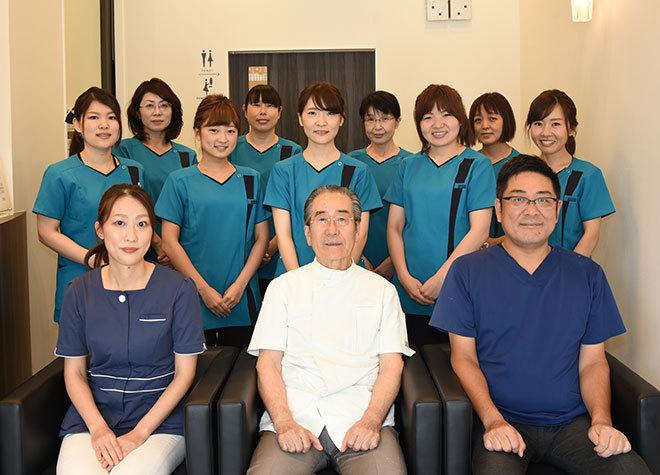 広島駅 出口徒歩3分 出崎歯科医院写真1
