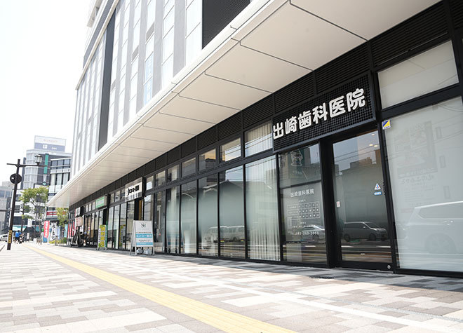 広島駅 出口徒歩 3分 出崎歯科医院の外観写真6