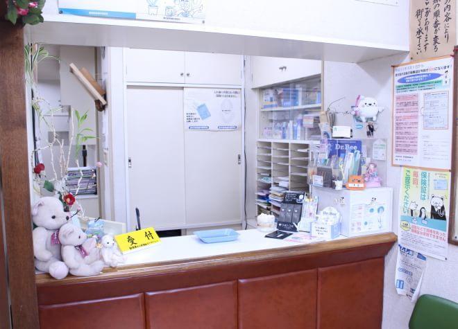 別府歯科医院の画像