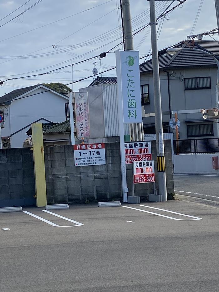 道を隔てた反対側にファミリーマートがあります